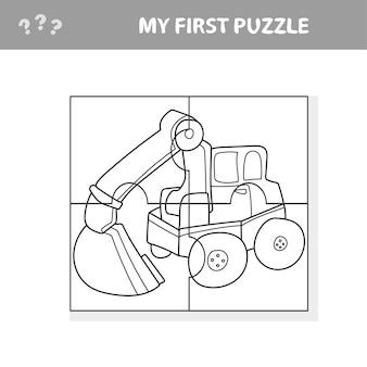 Escavadeira de desenho animado. jogo educativo para crianças - meu primeiro jogo de quebra-cabeça e livro para colorir