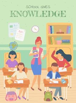 Escola dá aula de conhecimento para professores e alunos