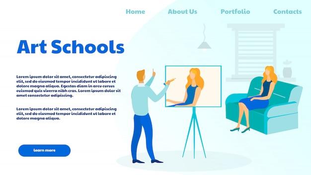 Escola de arte, modelo de página de destino de estúdio