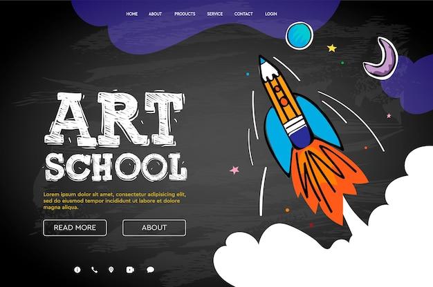 Escola de artes. modelo de banner da web.