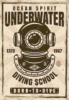 Escola de mergulho anunciando poster vintage com ilustração vetorial de capacete de mergulhador