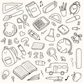 Escola de padrão de desenho vetorial sem costura e material escolar, artigos de papelaria, livros, mochilas, ônibus escolar.