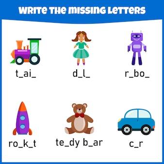 Escreva a letra que falta. planilha para educação. preencha a letra que falta. mini-jogo para crianças.