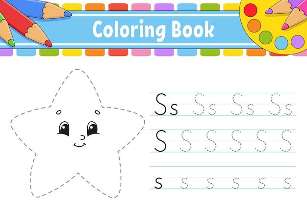 Escrevendo cartas - página s. tracing. folha de prática.