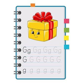 Escrever cartas - g. página de rastreamento.