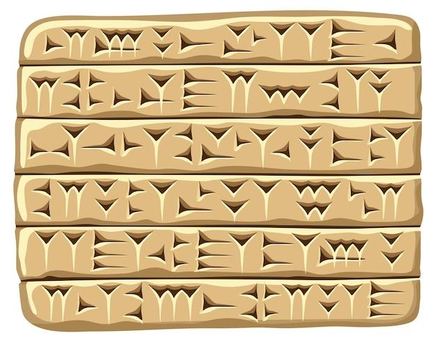 Escrita cuneiforme acadiana assíria e sumeriana. escrita antiga do alfabeto babilônia