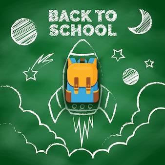 Espaço de desenho com giz na lousa de escola. mão desenhada foguete com uma mochila voa entre as estrelas. criativo volta ao banner da escola