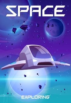 Espaço explorando cartaz de foguete de desenho animado na galáxia exterior com planetas na nebulosa do céu estrelado e rochas voadoras