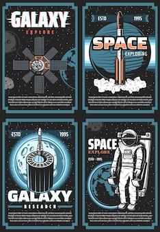 Espaço explorando pôsteres retrô. cartões vintage da aventura da expedição da galáxia com astronauta, explorador espacial, satélites e planetas no espaço sideral. pesquisa cosmos, missão de colonização