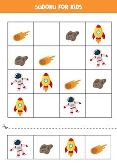 Espaço sudoku para crianças em idade pré-escolar. jogo lógico com foguete e astronauta.