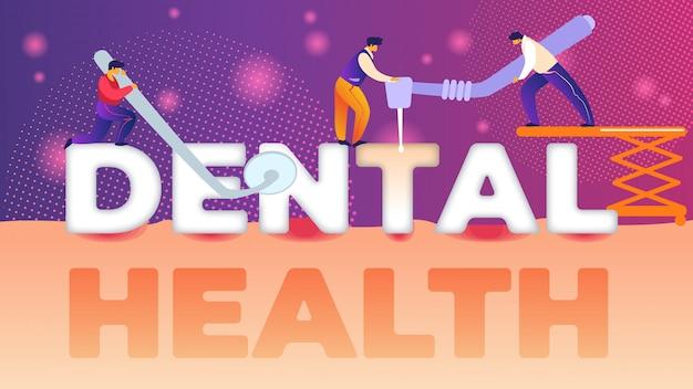 Espelho inscrição dental saúde banner plana.