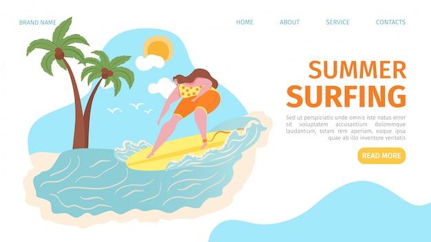 Esporte de ondas do verão, mulher na ilustração de surf de praia. férias de surf no oceano, viajar no mar a bordo da página de banner de desembarque. prancha de desenho animado na água, fundo modelo tropical.