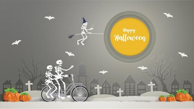 Esqueletos montando uma vassoura no céu e esqueletos andando de bicicleta na grama cinza vão para a festa. conceito de feliz dia das bruxas.