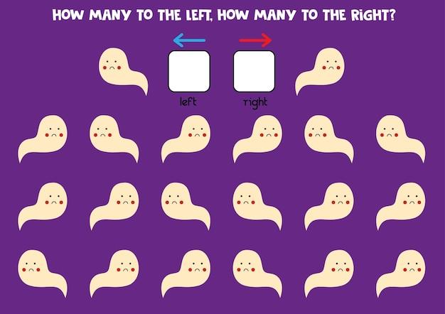Esquerda ou direita com fantasma bonito de halloween. jogo educativo para aprender à direita e à esquerda.
