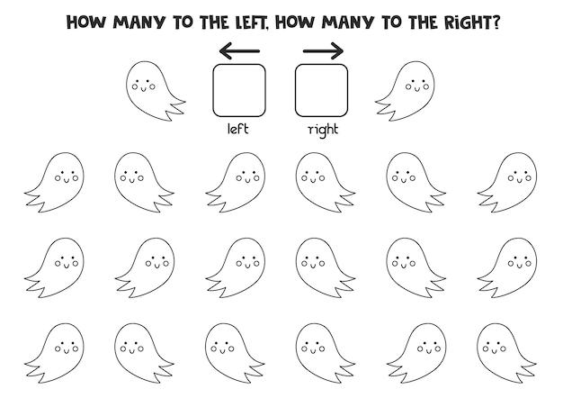 Esquerda ou direita com lindo fantasma de halloween preto e branco. planilha lógica para pré-escolares.