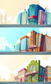 Estabeleça ilustração vetorial de desenhos animados de uma paisagem urbana com os edifícios de cinemas antigos e modernos.