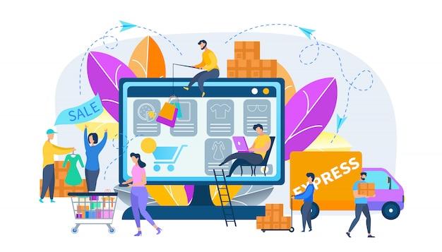 Estágios de compras online