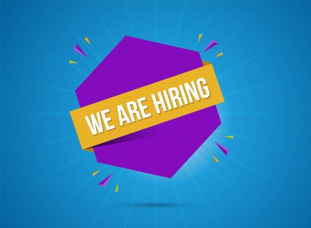 Estamos contratando com formas geométricas. contratação de cartaz de design de recrutamento.