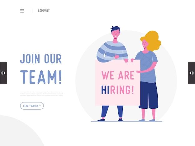Estamos contratando o conceito de ilustração, personagens de pessoas de recrutamento de trabalho segurando uma bandeira