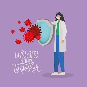 Estamos juntos nesta rotulação e médica com uma máscara de segurança, partículas vermelhas e um design de ilustração de escudo