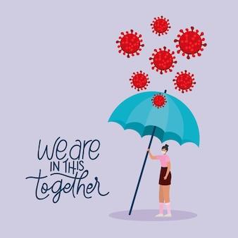 Estamos juntos neste conjunto de letras e mulher com uma máscara de segurança, partículas vermelhas e um design de ilustração de guarda-chuva azul