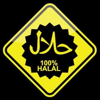 Este é o logotipo 100 halal adesivo e vetor de rótulo