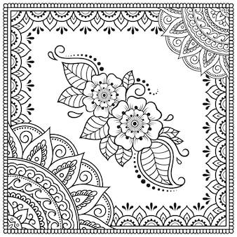 Estilizado com padrão decorativo de tatuagens de henna para decorar capas de livro, caderno, caixão, cartão postal e pasta. mandala, flor e borda no estilo mehndi. quadro na tradição oriental.