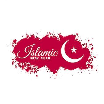 Estilo abstrato islâmico de ano novo
