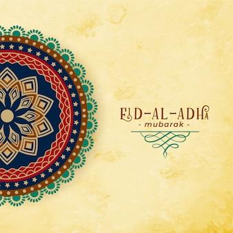 Estilo árabe padrão eid al adha fundo
