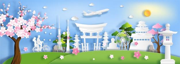Estilo da arte de papel do marco de japão e de atrações turísticas.