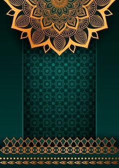 Estilo de arabesco de fundo de mandala de luxo flor