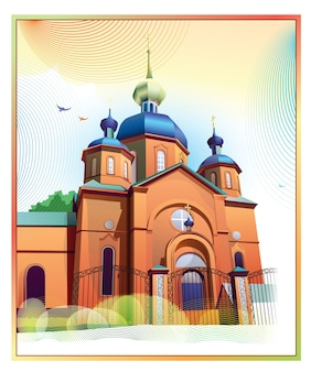 Estilo de arquitetura da igreja