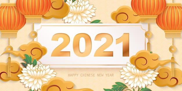 Estilo de arte em relevo de papel de feliz ano novo chinês com nuvens de lanterna dourada e flores.