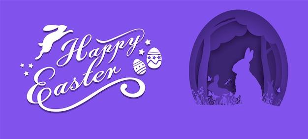 Estilo de corte de papel, cartão de feliz feriado de páscoa.