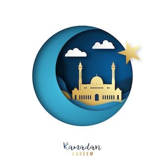 Estilo de corte de papel ramadan kareem.