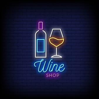 Estilo de letreiros de néon com logotipo de loja de vinhos