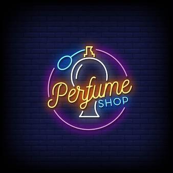 Estilo de letreiros de néon da loja de perfumes