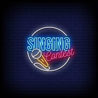 Estilo de letreiros de néon do concurso de canto