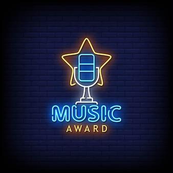 Estilo de letreiros de néon do music award