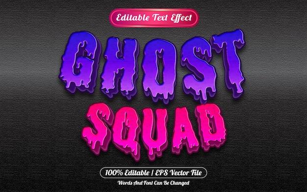 Estilo de modelo de efeito de texto editável do ghost squad