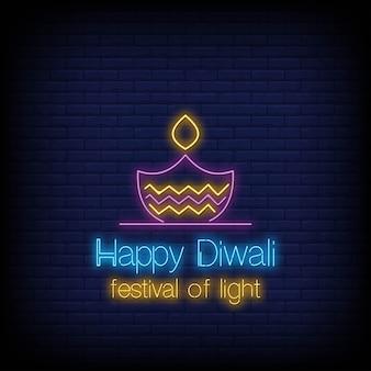 Estilo de néon feliz diwali