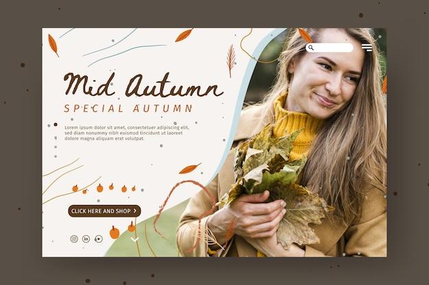 Estilo de página de destino no meio do outono