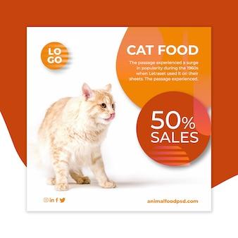 Estilo de panfleto quadrado de comida animal