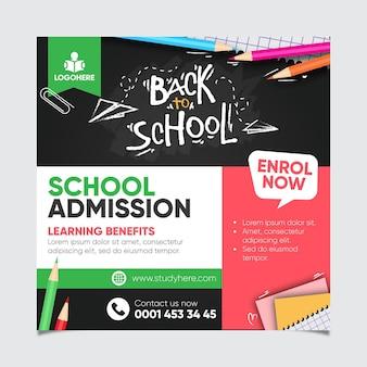 Estilo de panfleto quadrado para admissão na escola