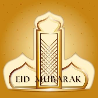 Estilo de papel eid mubarak com vela