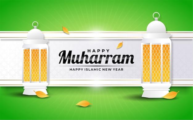 Estilo de papel feliz ano novo islâmico com latern