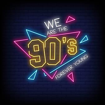 Estilo de sinais de néon de festa dos anos 90