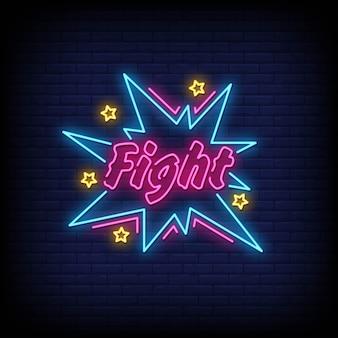 Estilo de sinais de néon de luta