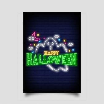 Estilo de sinais de néon feliz hallowen
