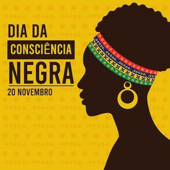 Estilo dia da consciência negra